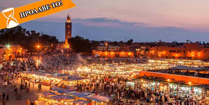 295€ / άτομο για ένα 5ήμερο στο Μαρακές (Δευτέρα 3