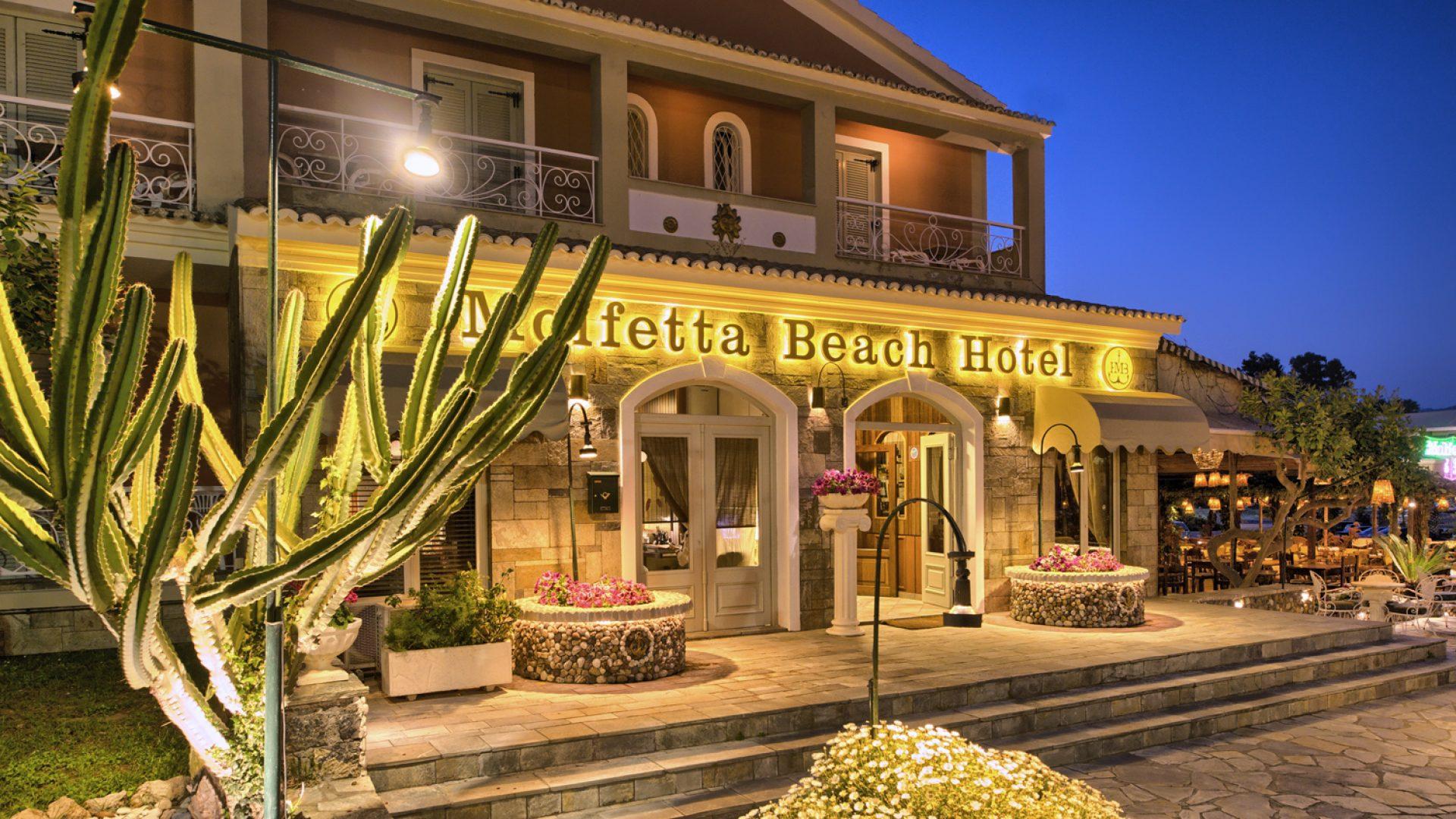Molfetta Beach Hotel - Κέρκυρα ✦ 2 Ημέρες (1 Διανυκτέρευση)