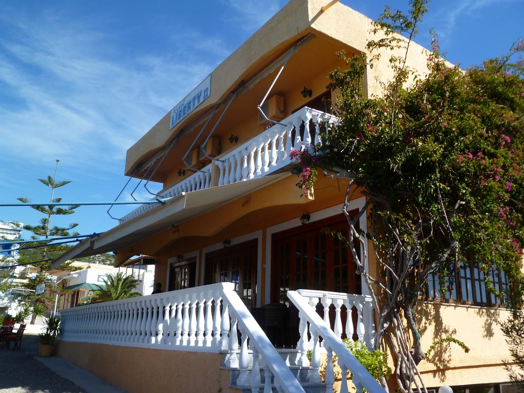Hotel Liberty II - Αγία Μαρίνα, Αίγινα ✦ 2 Ημέρες (1
