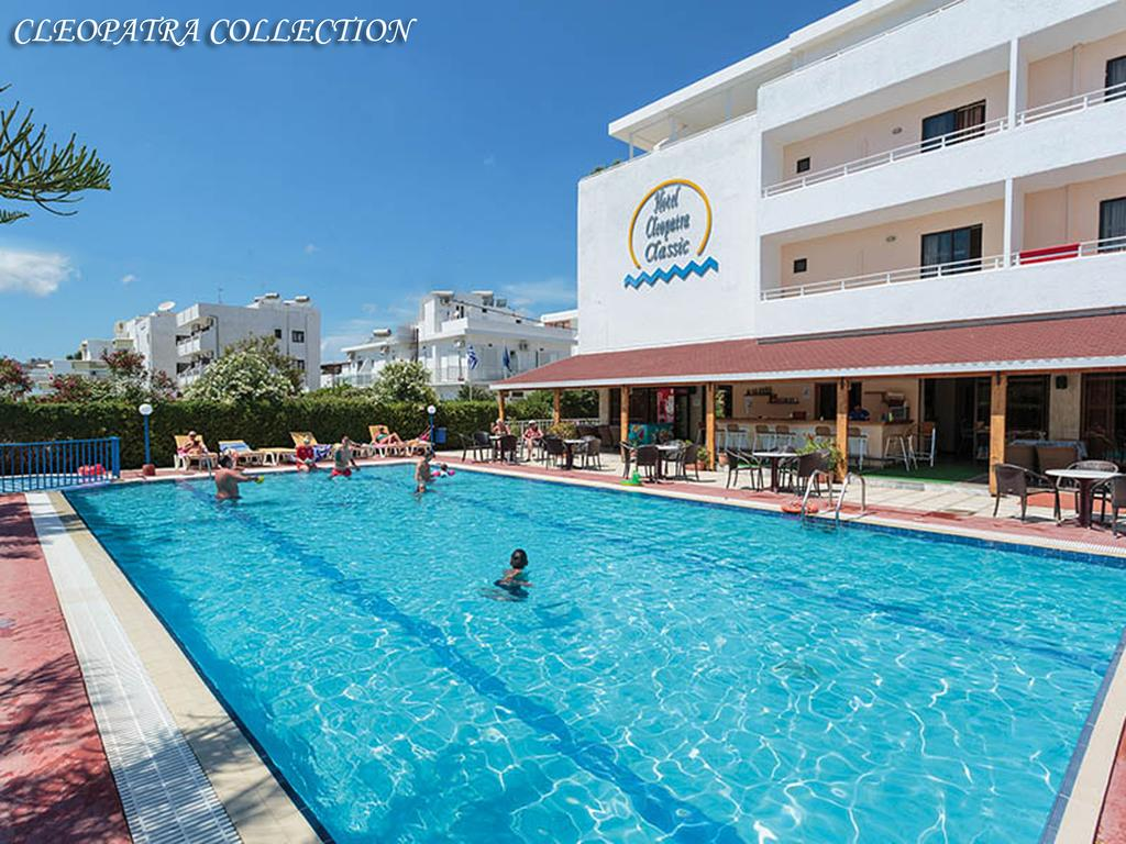Cleopatra Classic Hotel - Καρδάμαινα, Κως ✦ -40% ✦