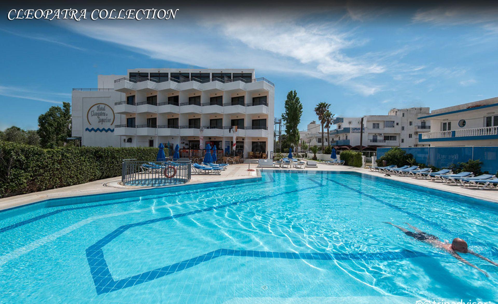 Cleopatra Superior Hotel - Καρδάμαινα, Κως ✦ -40% ✦