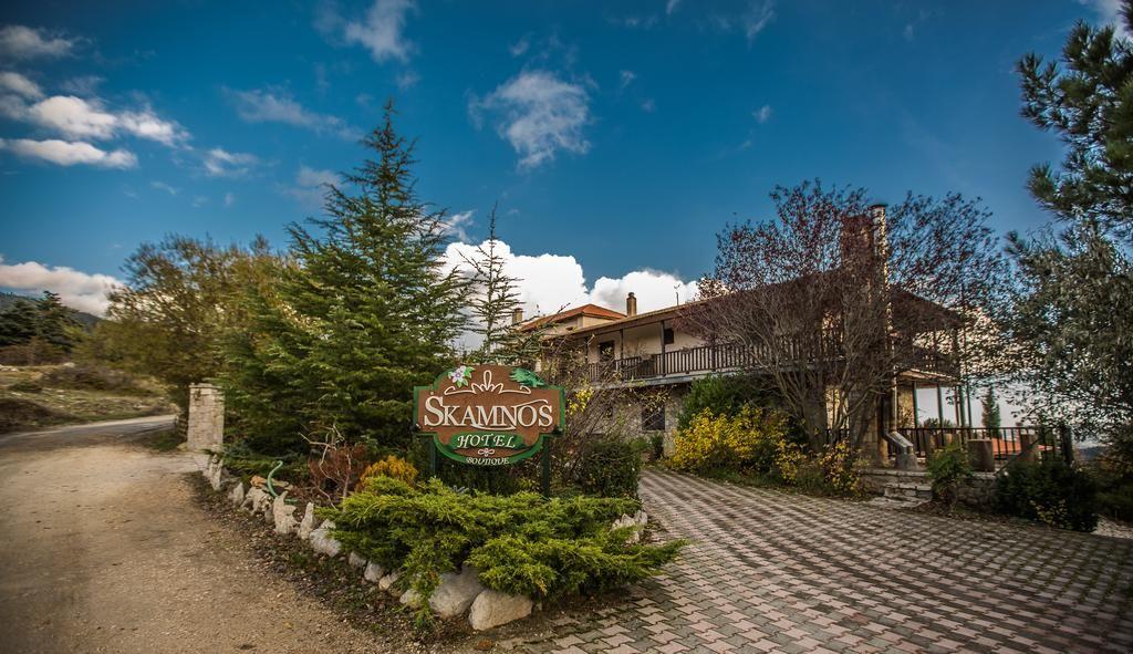 4* Skamnos Boutique Hotel - Αράχωβα ✦ 2 Ημέρες (1 Διανυκτέρευση)