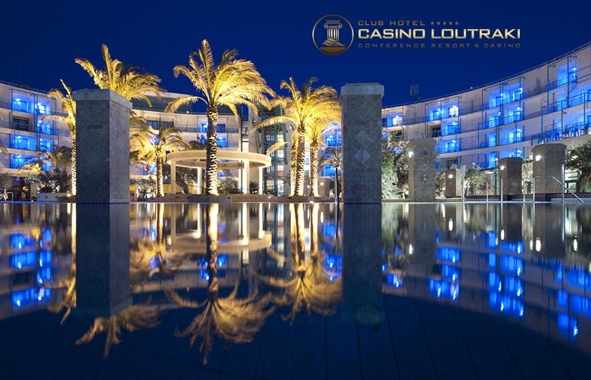 Club Hotel Casino Loutraki 5*: 99€ για 1 Διανυκτέρευση