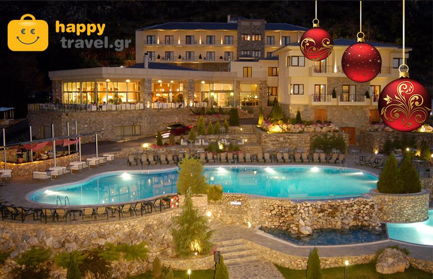 Γιορτές στην Καστοριά: Από 317€ για 4ήμερη απόδραση