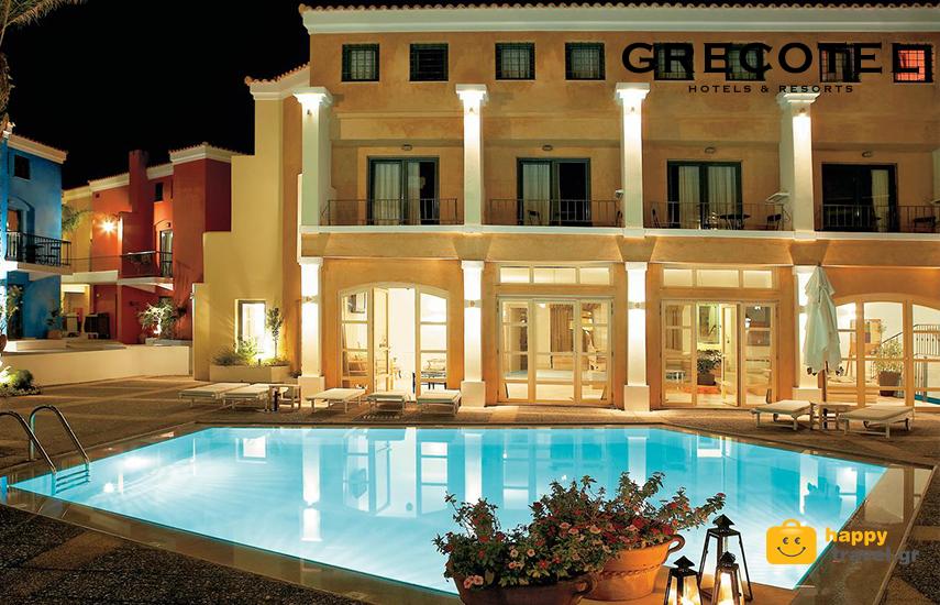Διακοπές στα GRECOTEL! Από 93€ για διανυκτέρευση 2