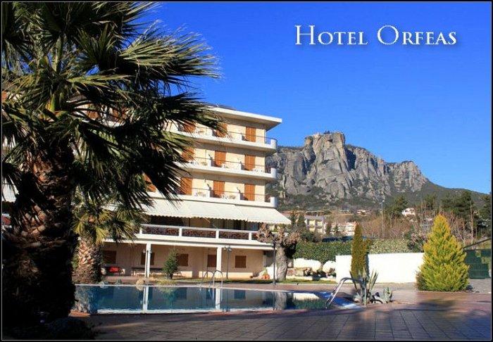 Προσφορά 3* Orfeas Hotel (Μετέωρα, Καλαμπάκα) Αγίου
