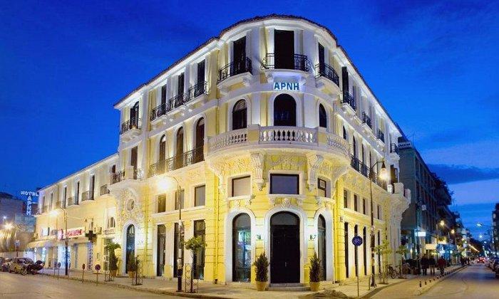 Προσφορά 4* Domotel Arni Hotel (Καρδίτσα)