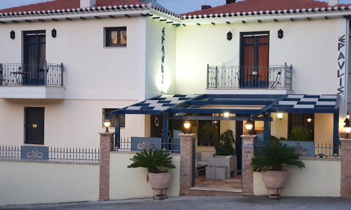 Epavlis Boutique Hotel | Γαλαξίδι