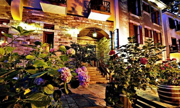 3* Pelias Hotel   Πορταριά, Πήλιο